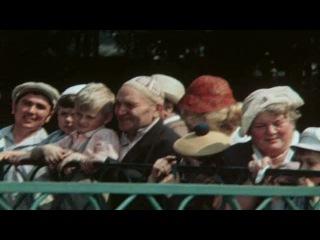 Два капитана 3 серия: Катин отец (1976)