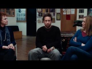 Доверься мужчине (2005) Обожаю Дэвида Духовны!!!